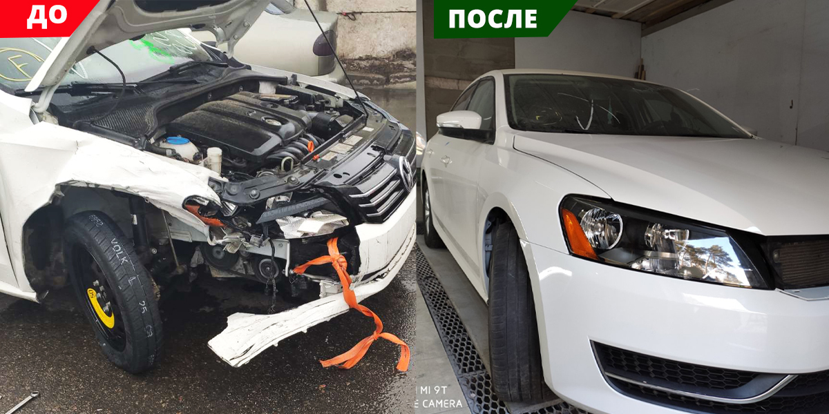 Под ключ Volkswagen Passat 2013 года. Почему покупка авто из США – это выгодно?